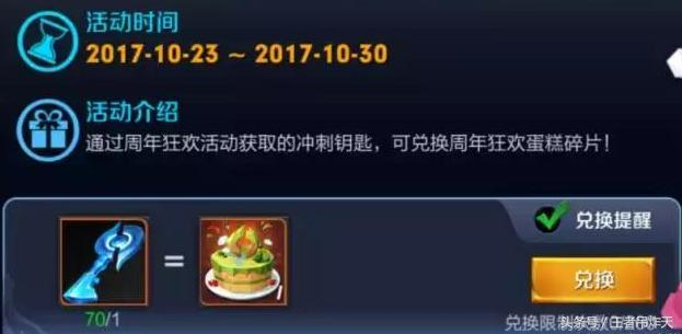 551144.com永利 5