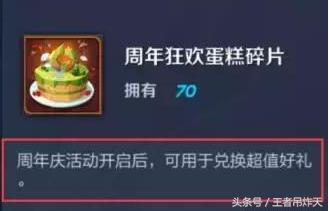 551144.com永利 8