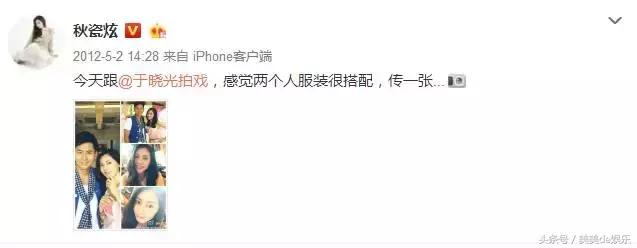 38岁秋瓷炫怀孕,于晓光发微博表白!其实于晓光早就想要孩子了