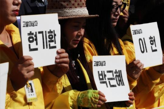 韩国前总统朴槿惠又双叒叕摊上事儿 这次被世越号遗属告了