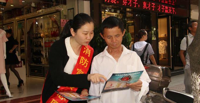 邵武市百名消防志愿者助力秋季防火安全宣传