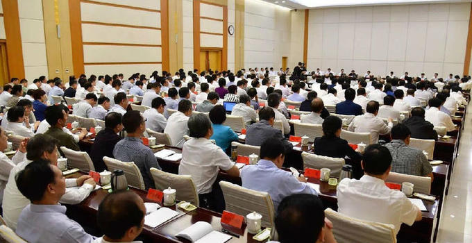 福建省委召开常委(扩大)会议传达学习贯彻党的十九大精神