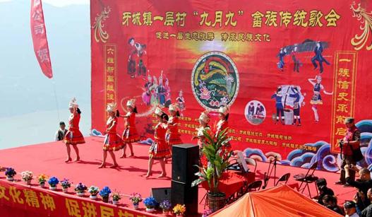 畲村宣传十九大 畲歌唱出新生活