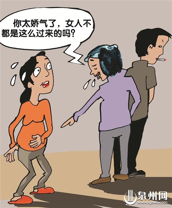 ca88亚洲城手机版【官方ca88亚洲城手机版下载】_大龄女被催婚一周就领证 产后得怪病丈夫玩失踪