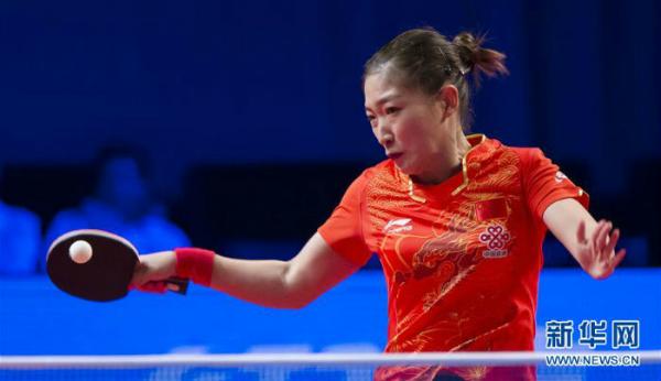 2017年国际乒联女乒世界杯刘诗雯晋级四强 4比0战胜对手