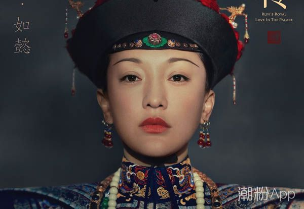 一萱、曹曦文、张佳宁、袁文康、 李沁特别出演,陈冲、张丰毅、余