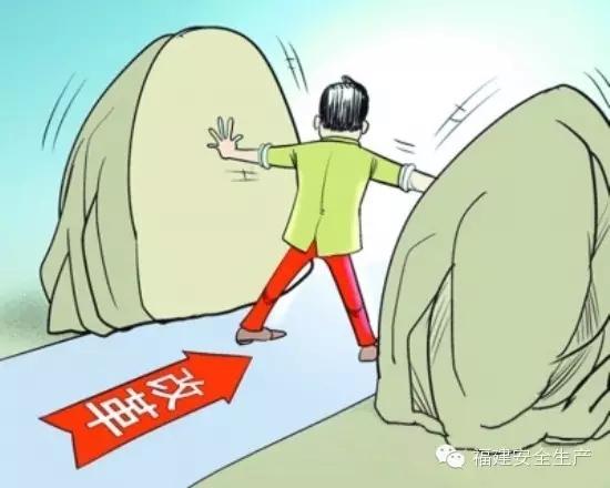 福建省安全生产监管和执法体制将改革