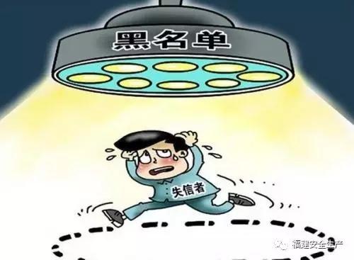 改革系列报道四 福建省将建立负面清单制度 健全完善安全生产法治体系