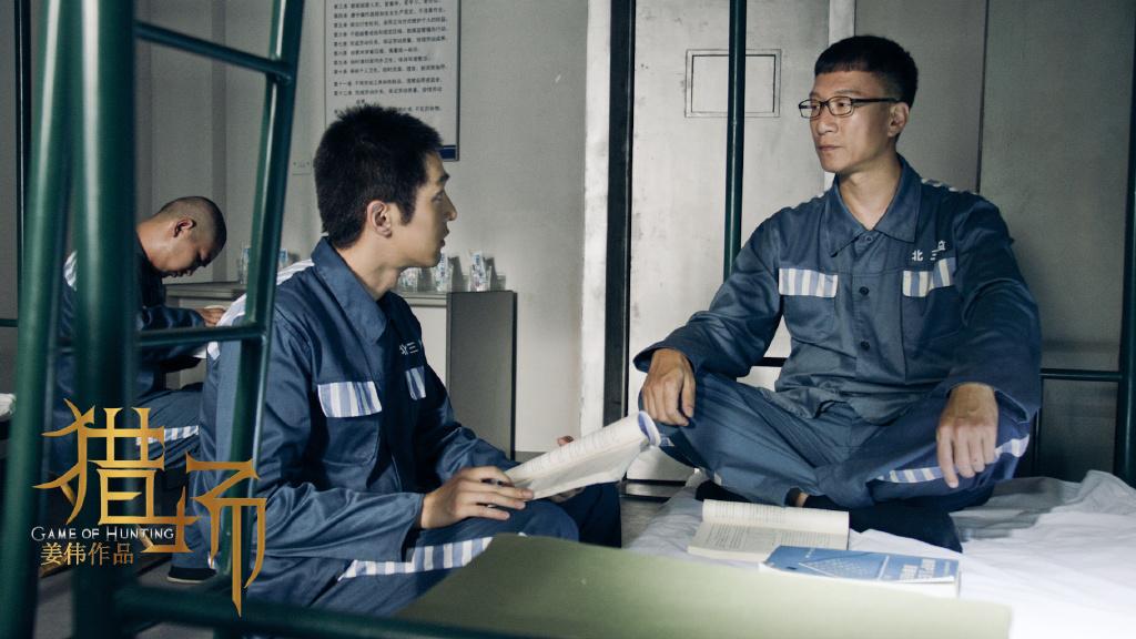 猎场剧情介绍郑秋冬刘量体是什么关系 刘量体坐牢真正原因是什么