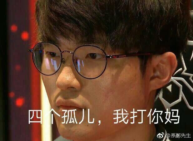 SSG击败SKT获得冠军!一神带四坑的Faker哭了!网友:Bang真的菜