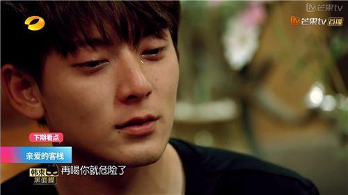 湖南卫视《亲爱的·客栈》刘涛帮客人求婚 陈翔触景伤情痛哭