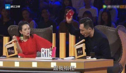 章子怡点评王俊凯:我对你有点失望 王俊凯回怼:你不看看你自己
