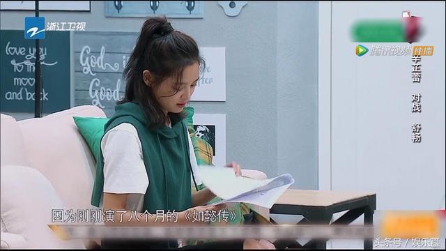 辛芷蕾为宣传《如懿传》参加演员诞生?不敌舒畅,却获宋丹丹道歉