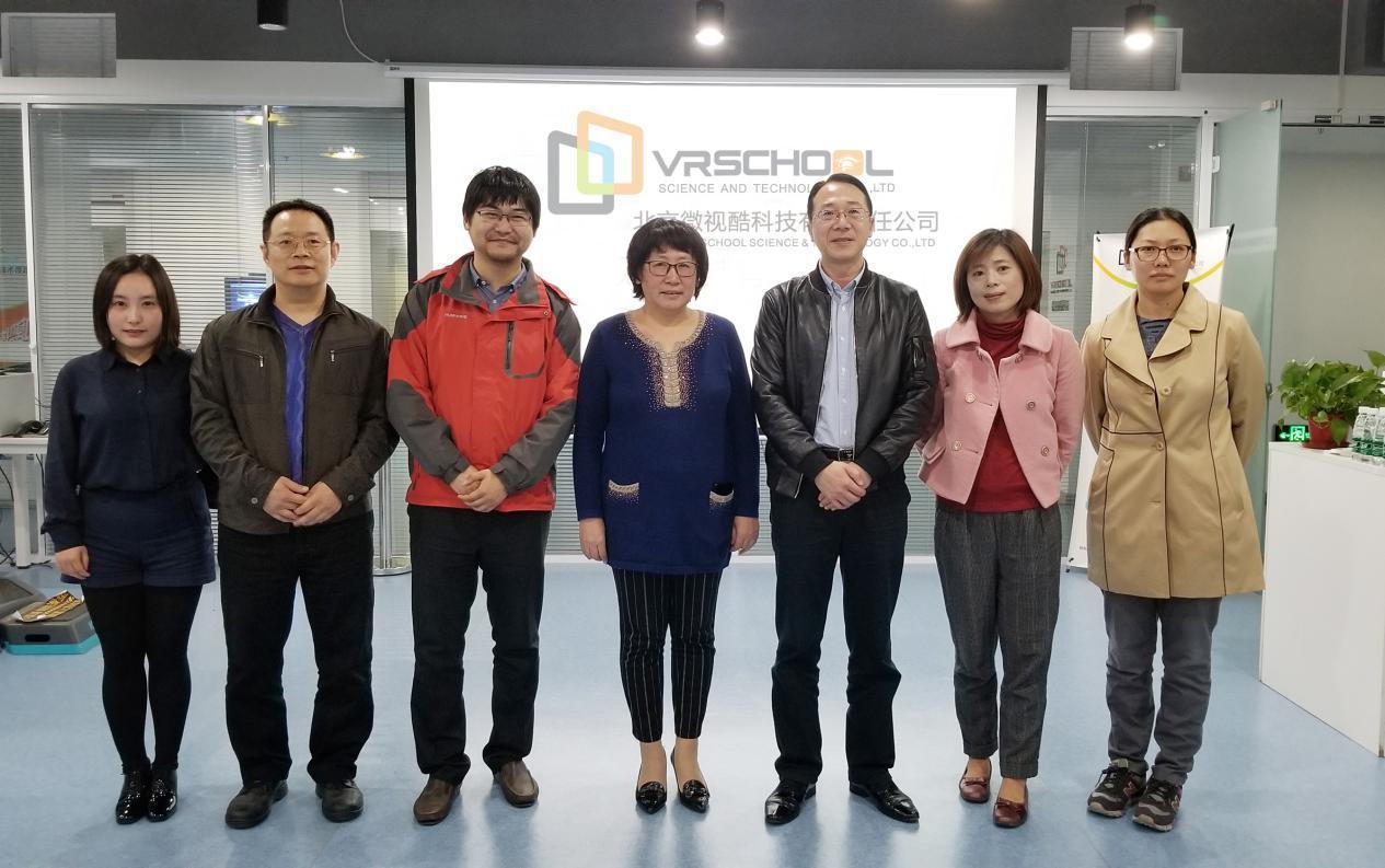 中央电化教育馆馆长参观微视酷科技VR教育受到关注
