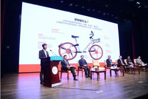 世界城市日上海论坛:摩拜单车展示中国智造助推城市建设