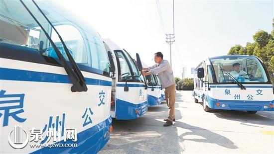 """泉州""""古城一区""""线路添新车 市民搭乘将更便捷"""