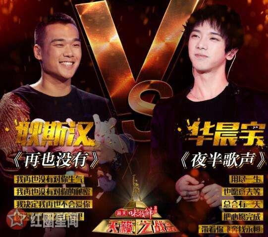 黑幕之战2耿斯汉是谁打败华晨宇有天籁?耿斜女发型和图片齐刘海刘海图片