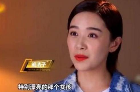 亲爱的客栈大爆料,杨紫因赵薇进北电,阚清子夸郑爽好看!