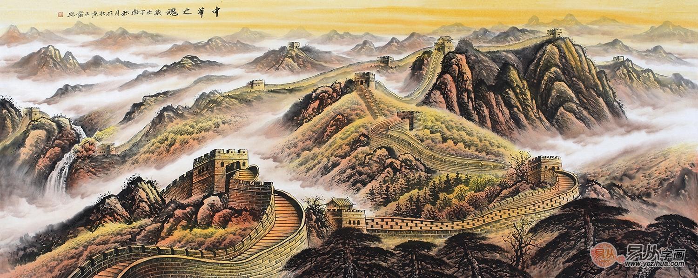 当代著名画家王宁 万里长城国画山水画赏析