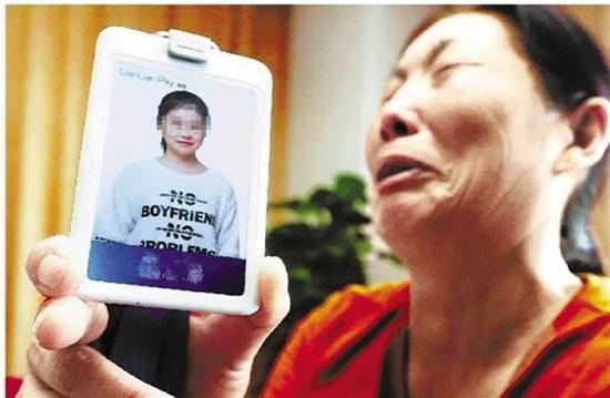 杭州:海归男把女同学抛下19楼 一审被判死刑