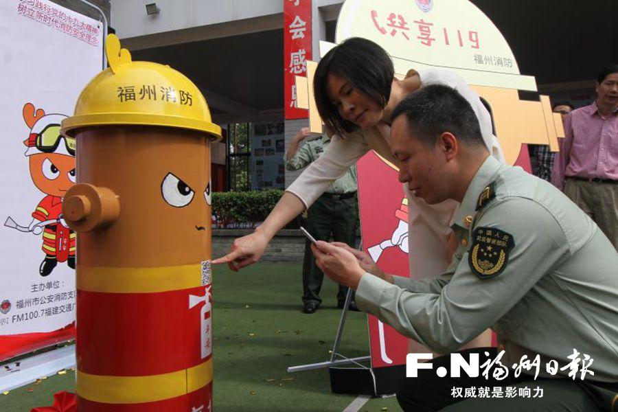 城市共享消防应急救援箱亮相榕城 首批投放200个