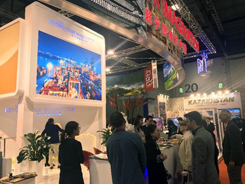 伦敦世界旅游交易会开幕 中国派最大规模代表团参展