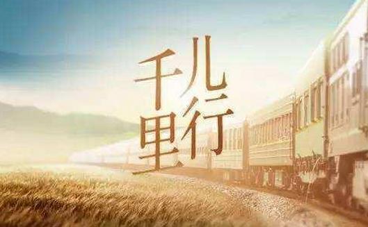 芒果台承包了明年的所有好剧和综艺 芒果台新节目脱胎换骨