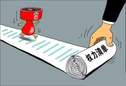 泉州制定党委政府及其部门安全生产权责清单