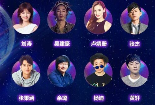 天猫双十一晚会明星嘉宾名单曝光 2017双11狂欢夜主持人阵容