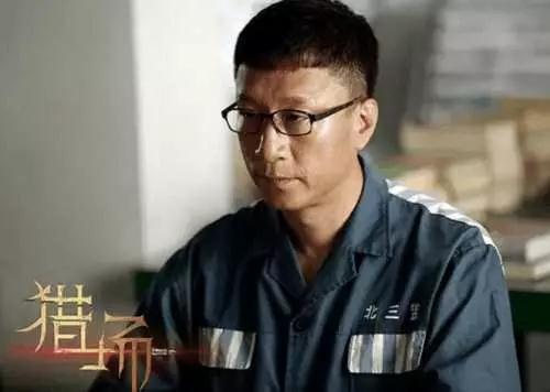胡歌猎场电视剧六集遭删减2集 原著剧本孙红雷精彩表演被剪光