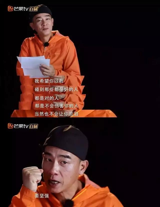 陈小春给小泡芙写信:小泡芙会感动,采儿变沉默,小小春想流泪!