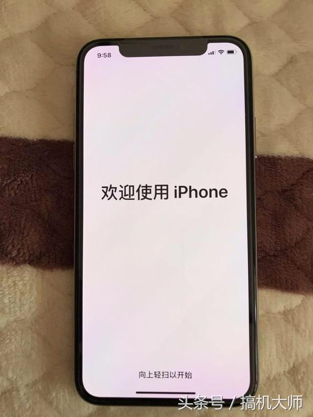 """""""刘海""""问题尚未解决,刚拿到iPhone X的强迫症患者哭了"""