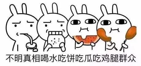 演员的诞生演技排行 郑爽垫底欧阳娜娜零演技?