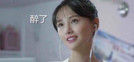 演员的诞生演技排行 郑爽垫底欧阳娜娜零演技?(2)