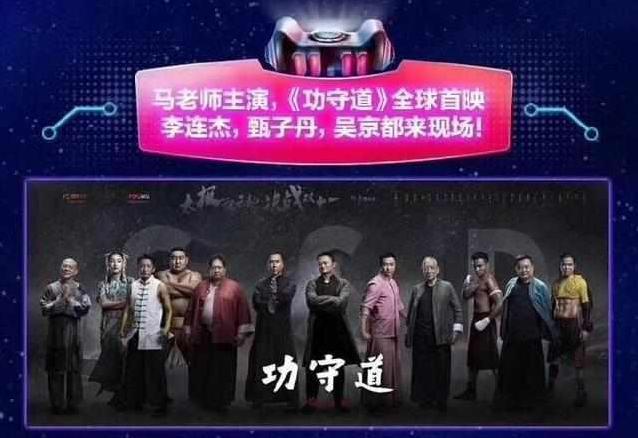 """双十一晚会:马云请来了半个娱乐圈,连""""小马云""""也来凑热闹了!"""