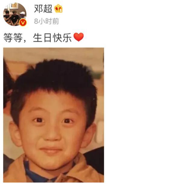 等等六岁生日,邓超晒自己的童年照庆生,粉丝:太像了差点被骗