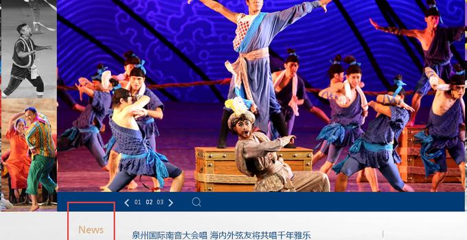 海上丝绸之路国际艺术节官网上线
