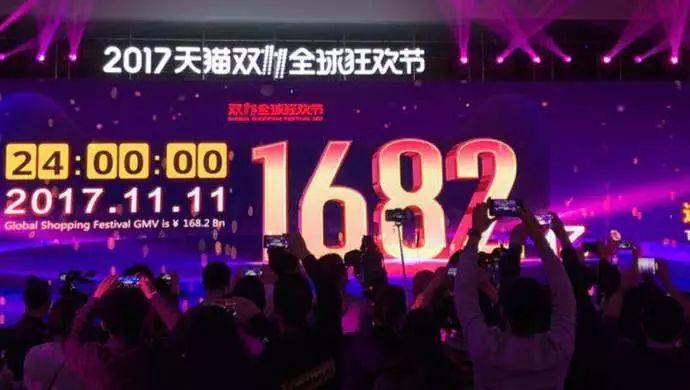 """""""双11""""成世界性购物节 俄天猫5分钟破1亿卢布"""