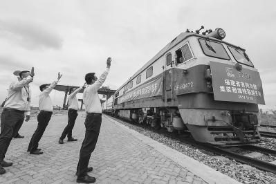 全省首列冷链集装箱海铁联运专列发车