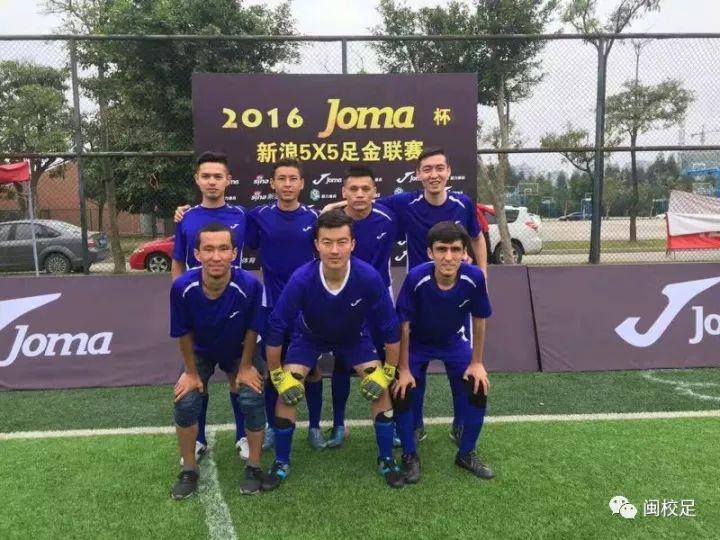 """2017""""我最锋芒""""福州五人制足球争霸赛 他们来自校园,他们来自新疆"""