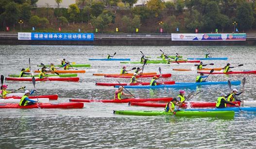 2017中国·将乐国际皮划艇马拉松公开赛举行