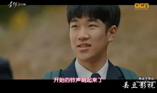 《Black》韩剧地狱使者梦见了什么?韩武江和姜河蓝什么关系