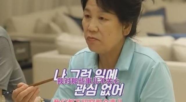 秋瓷炫问于晓光以前有没有女孩喜欢时,婆婆这回答太聪明了