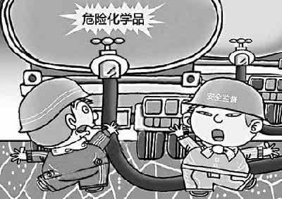 沙县安监局召开危险化学品、非煤矿山、烟花爆竹等企业安全生产工作专题会议