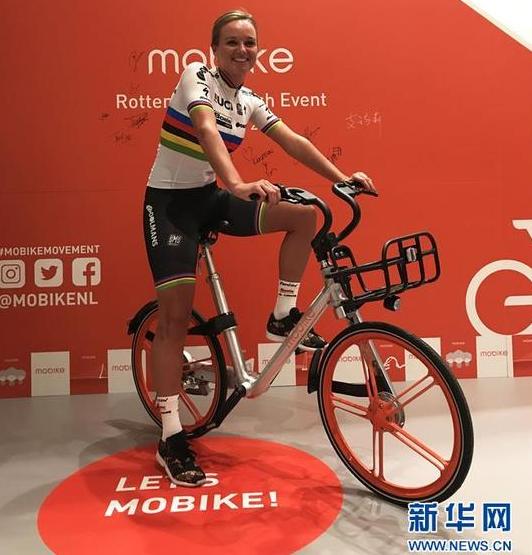 """摩拜单车引领""""金沙国际娱乐网址智造""""走向全球 正式进入荷兰鹿特丹"""
