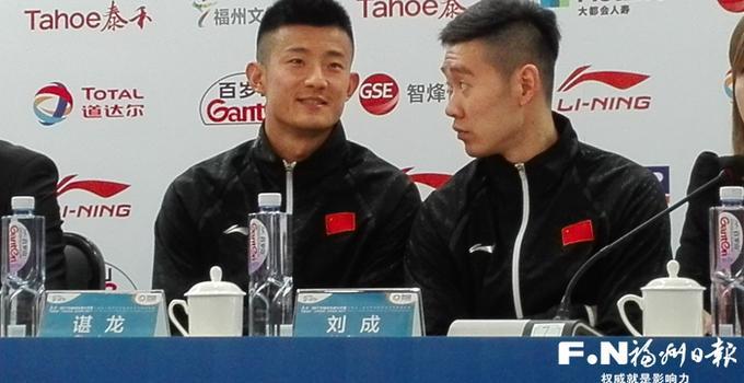 """泰禾·中国羽毛球公开赛今日打响 """"林李大战""""或上演"""