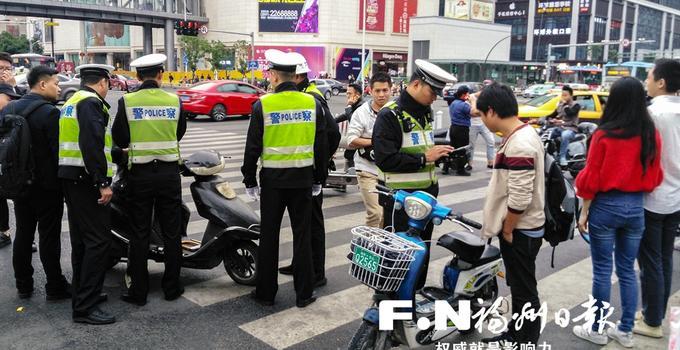 福州重拳整治非机动车交通违法