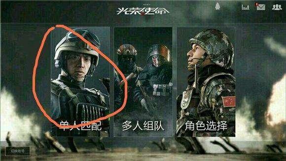 光荣使命抄袭盗用彩虹6号人物立绘 《彩虹6号》是什么游戏