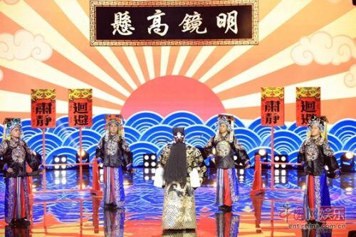 《拜见小师父》蔡国庆上演春晚标配三件宝 周深唱京剧反差大
