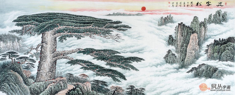 青松迎客临绝壁 苍劲雄浑 画家蒋伟迎客松山水画作品欣赏